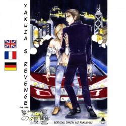 Yakuza's Revenge vol. 1...